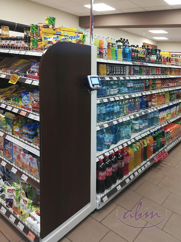 4a45b4c1a325d Jak powinien wyglądać mały sklep spożywczy   ABM
