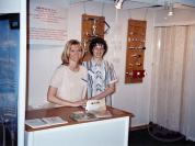 Meble i wyposażenie wnętrz Ałmaty 2003