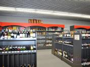 Supermarket - Skawina 2016