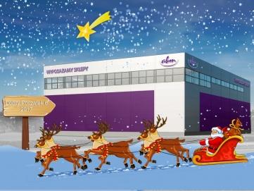 Święty Mikołaj odwiedził ABM